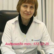 Boldireva